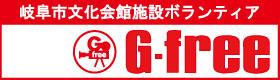 G-free