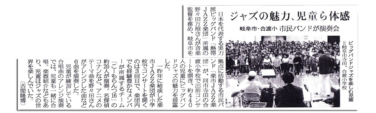 平成22年12月1日掲載