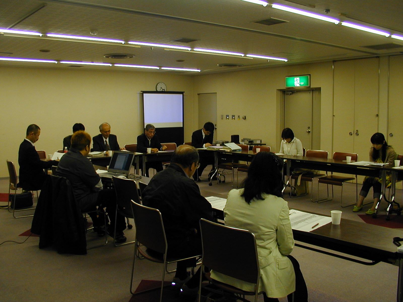 市民スタッフ全体会議