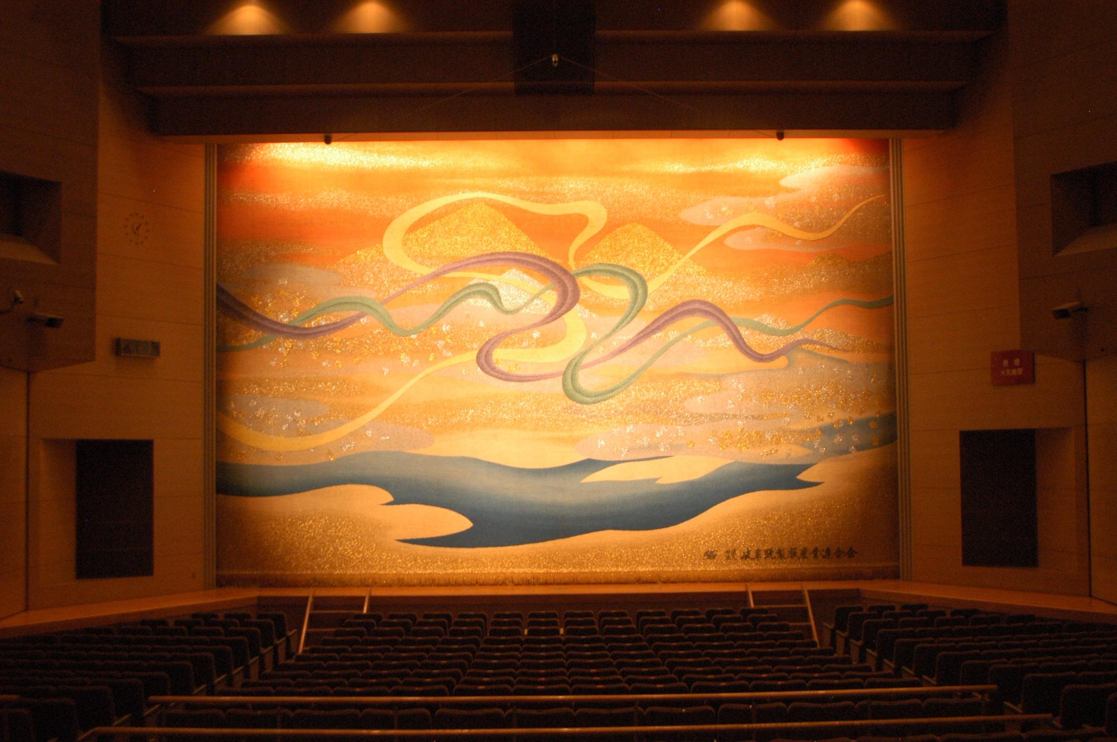 舞台(緞帳)